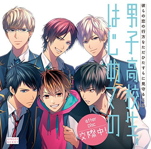(Drama CD) High School Boy's First Time (Danshi Koukousei, Hajimete no) after Disc - Together Now! [Regular Edition]