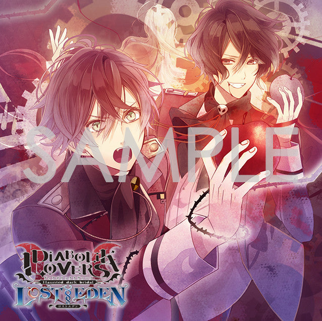 (Theme Song) DIABOLIK LOVERS LOST EDEN OP - Tokoyo Know Under Skin