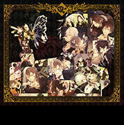 (Soundtrack) DIABOLIK LOVERS Bloody SCREAM