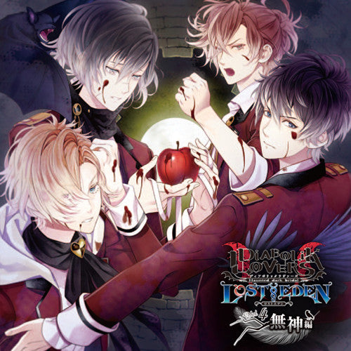 (Drama CD) DIABOLIK LOVERS LOST EDEN Vol.4 Mukami