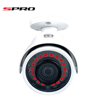 4MP IP Bullet White 2.8mm Lens with IR for night vision