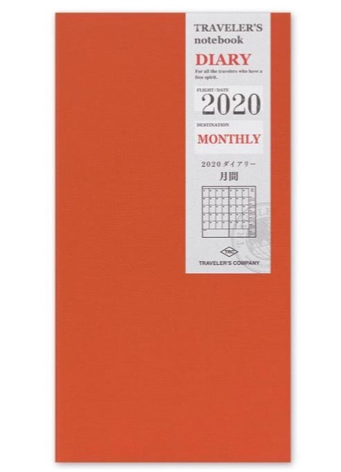 2020 Monthly Diary • Traveler's notebook