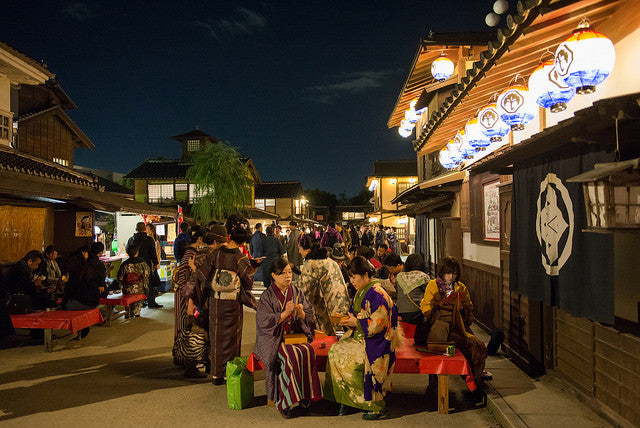 The back yard special tour on TOEI KYOTO STUDIO - 洛Concierge