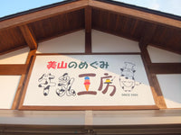 <京都一日遊>森之京都-茅屋之里美山-擁抱自然日歸小旅行!  Miyama Day Tour from Kyoto city - 洛Concierge