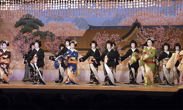 【Events & Tickets】Kitano Odori - 洛Concierge