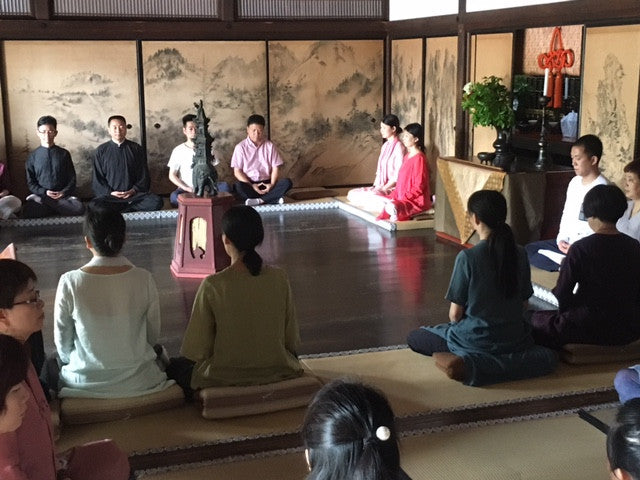 Zen meditation & Have a green tea in Tatchu of DaitokuJi Temple - Trippy AnGya