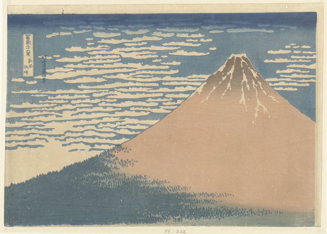 Katsushika Hokusai, Clear Weather with a Southerly Wind
