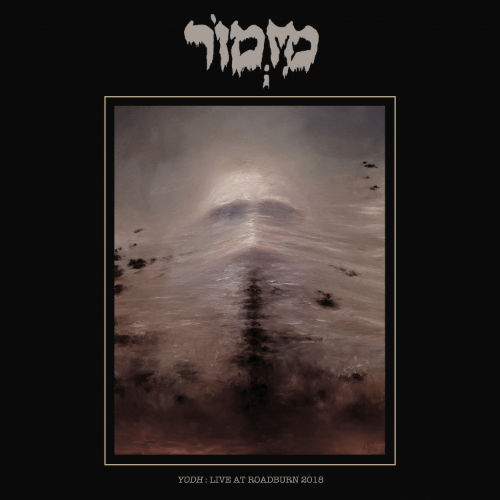 מזמור ‎/ Mizmor Yodh - Live At Roadburn 2018 2LP shirt pre-order available now!