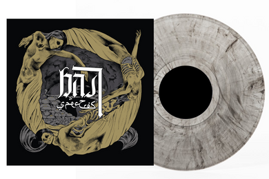 Bast Spectres LP vinyl repress Burning World Records 2019 - Roadburn / Burning World Mailorder