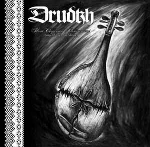 Drudkh - Пісні Скорботи І Самітності (Songs Of Grief And Solitude) (LP, Album, Ltd, RE) - Roadburn / Burning World Mailorder