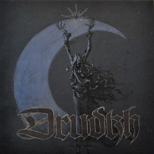 Drudkh - Пригорща Зірок (Handful Of Stars) (LP, Album) - Roadburn / Burning World Mailorder