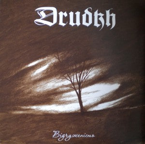 Drudkh - Відчуженість (Estrangement) (LP, Album, Ltd, RP) - Roadburn / Burning World Mailorder