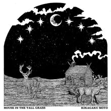 Kikagaku Moyo ‎House In The Tall Grass  LP black vinyl 2017 Guruguru Brain - Roadburn / Burning World Mailorder