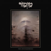 מזמור ‎/ Mizmor Yodh - Live At Roadburn 2018 2LP vinyl CD Hell - Roadburn / Burning World Mailorder