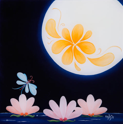 Dragonfly and Flower Moon