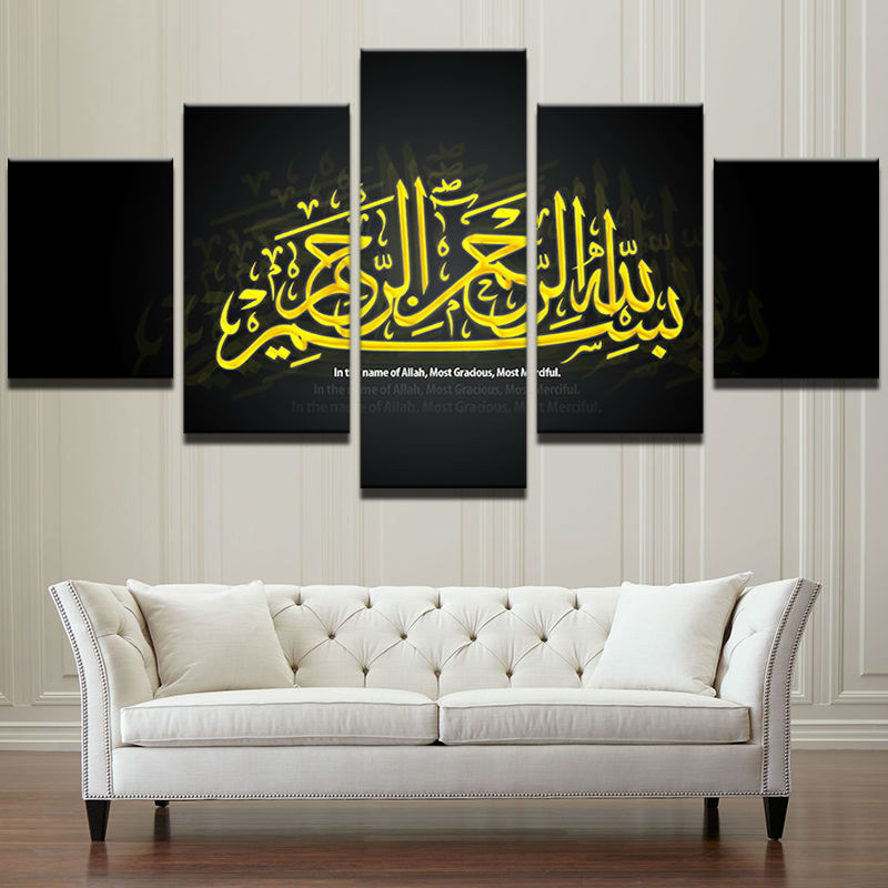 Home Decor Wall Art On Canvas Letters Characters bismillah rahman raheem - Home Wall Deco