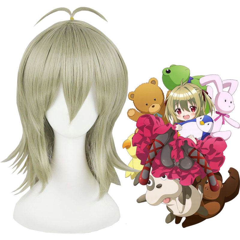 Cosplay Wig - Lance N Masques-UNIQSO