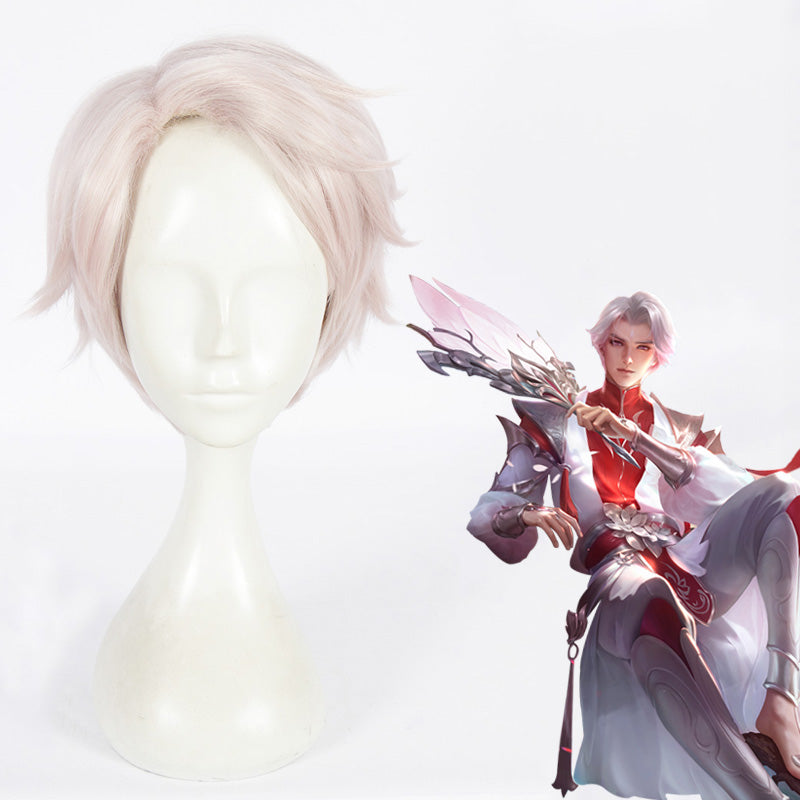 Cosplay Wig - Glory of Kings-UNIQSO