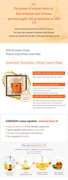 Guerisson 9 Complex Cream Mask-UNIQSO