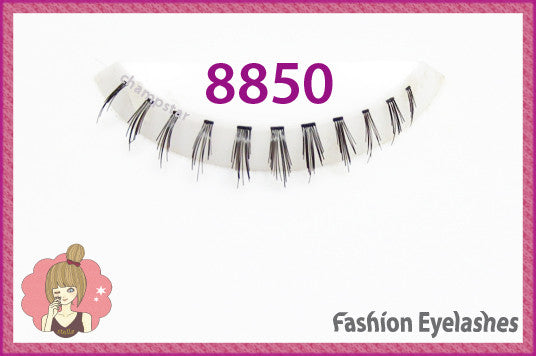 Stella Eyelash Underlash 8850-UNIQSO