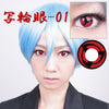 Coscon Sharingan Lens with Power - Itachi T01-UNIQSO