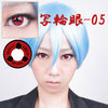 Coscon Sharingan Lens with Power - Itachi T05-UNIQSO