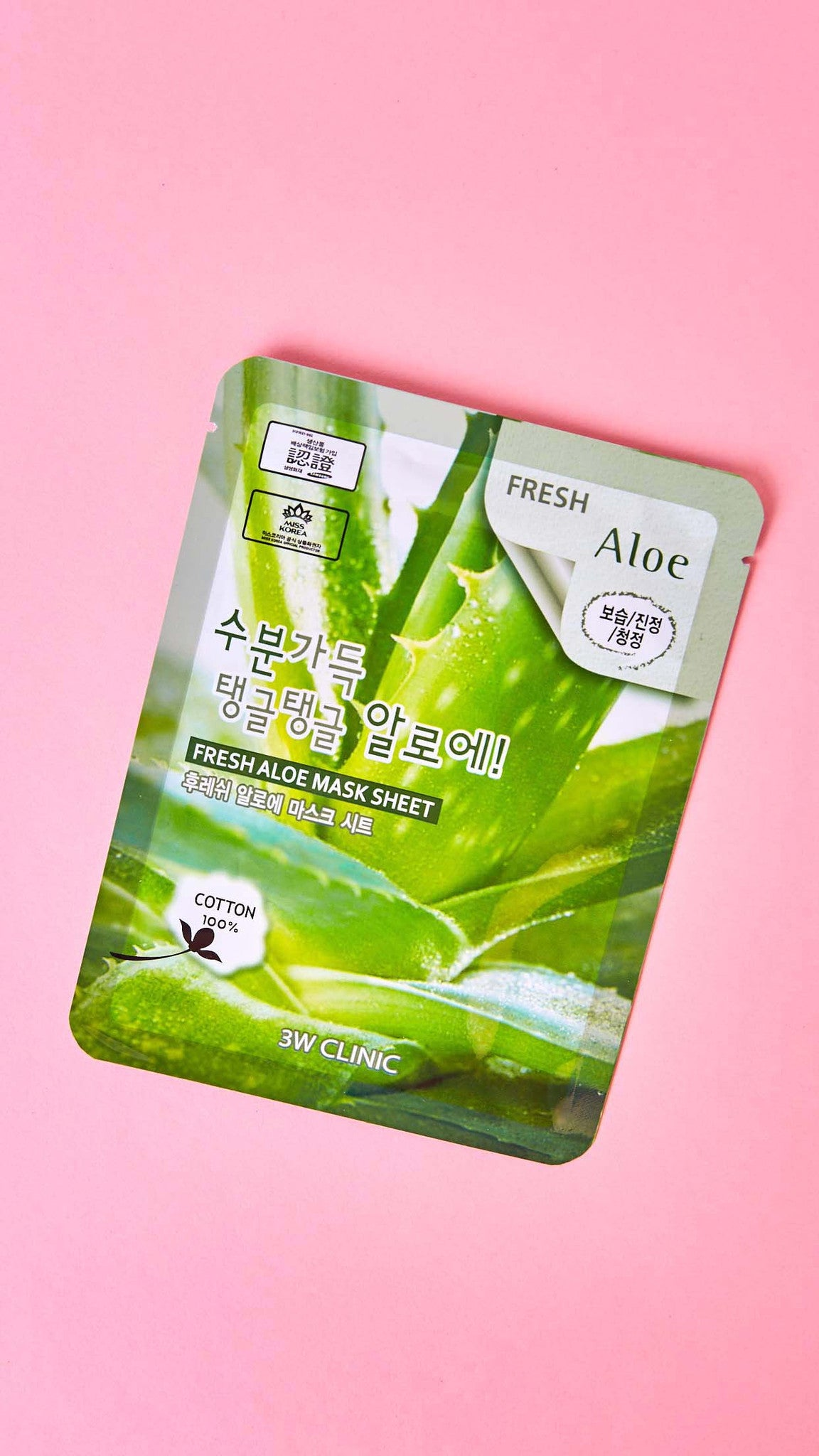 Fresh Aloe Mask