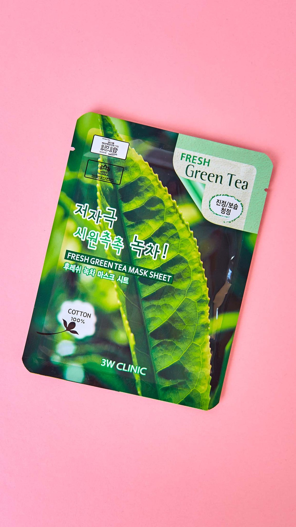 Fresh Green Tea Mask