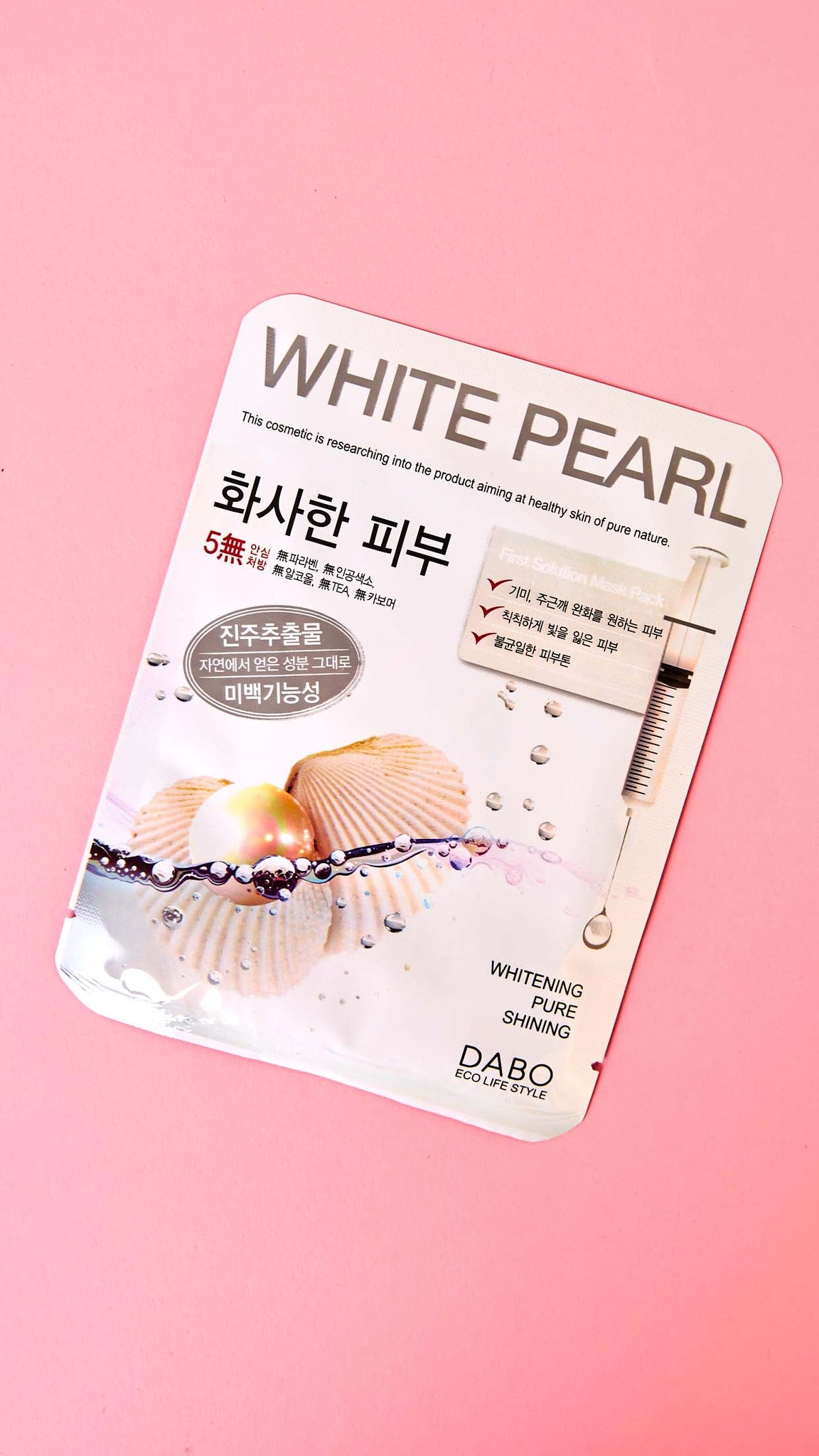 First Solution White Pearl Whitening Mask