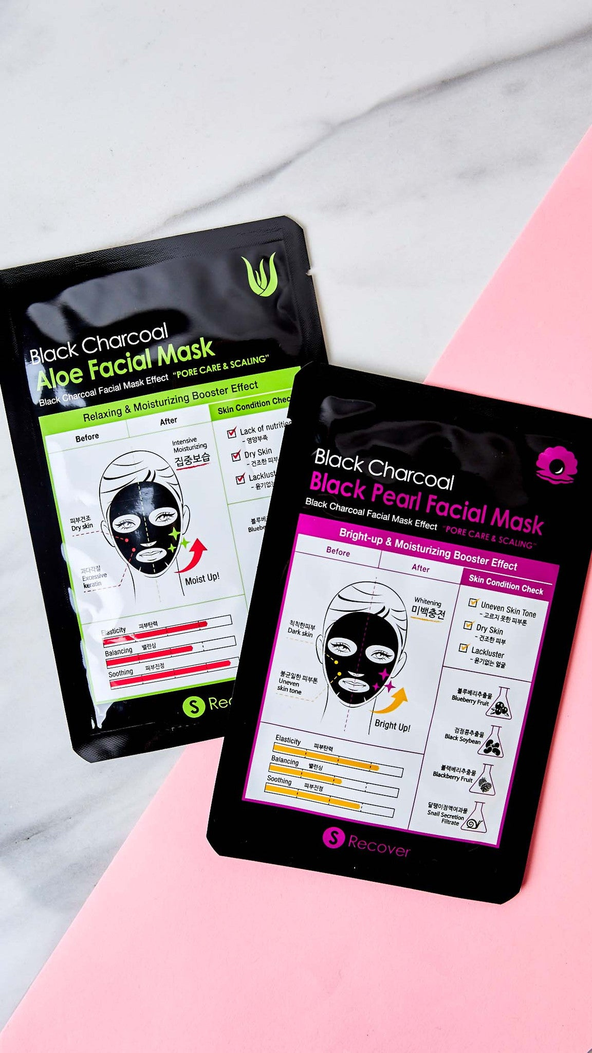 Black Charcoal Facial Mask