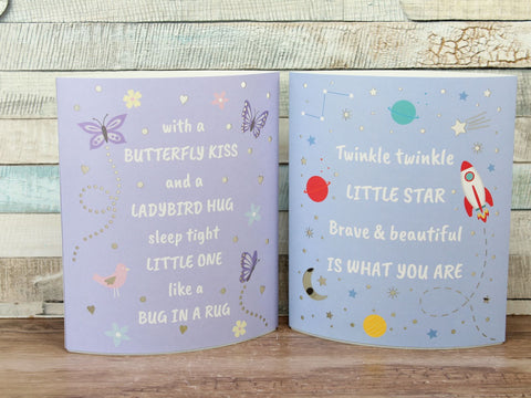 Lant021 Baby LED Paper Lantern Sign Choice Boy or Girl Twinkle Star Butterfly