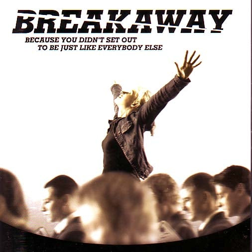 Breakaway CD Series