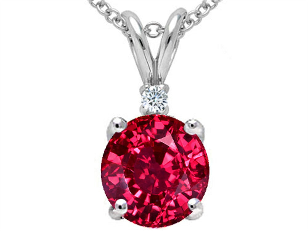 Round 8mm Created Ruby Pendant Necklace 14 kt White Gold