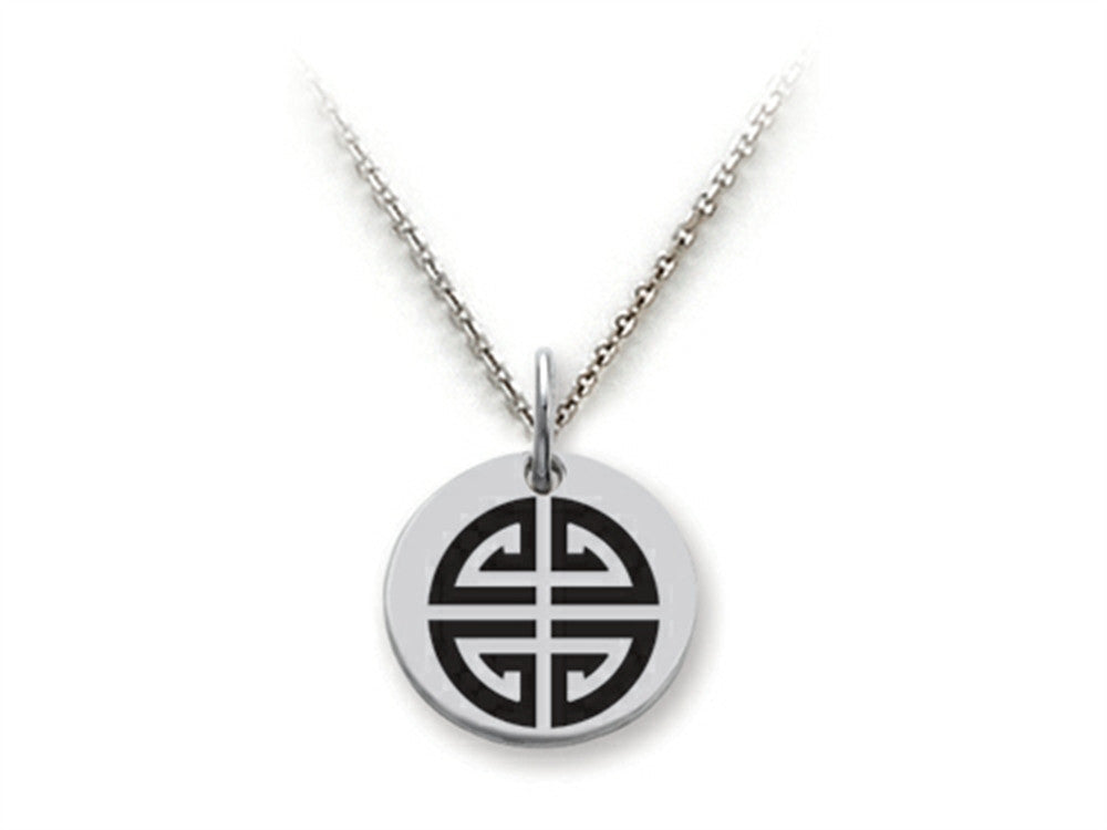 Stellar White 925 Sterling Silver Long Life Symbol Disc Pendant Necklace - Chain Included
