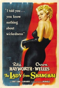 1947 THE LADY FROM SHANGHAI movie poster RITA HAYWORTH orson welles 24X36