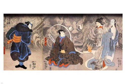 Japanese art apparition of the monstrous cat FINE ART POSTER 24X36 New Rare