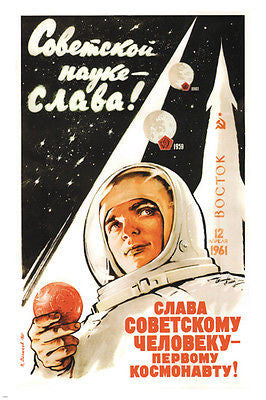 GLORY to the FIRST COSMONAUT poster Vadim Volikov Soviet Union 1961 24X36 HOT