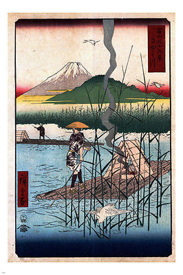 THE SAGAMI RIVER  by Ando Hiroshige Ukiy japanese painting poster 24X36