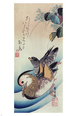 MANDARIN DUCK WOODCUT  Japanese fine art print POSTER 24X36 DUCKS COLORFUL