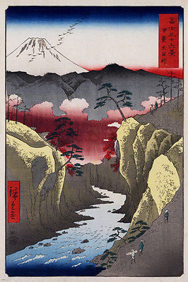 Japanese FINE ART POSTER hiroshige inume pass in KAI Province 1858 24X36