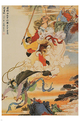 Monkey thrice smashes the White Bone Demon Poster '77 24X36 Chinese Folktale