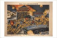 1911 the battle at the TA-PING GATE at NANKING historic poster 24X36 WAR