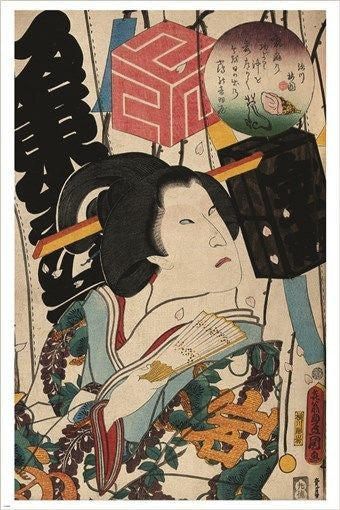 1862 A JAPANESE ACTOR and lavishly decorated stage curtain NEW POSTER 24X36