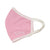 Kids Pink Face Mask - Fits Toddler to Age 10