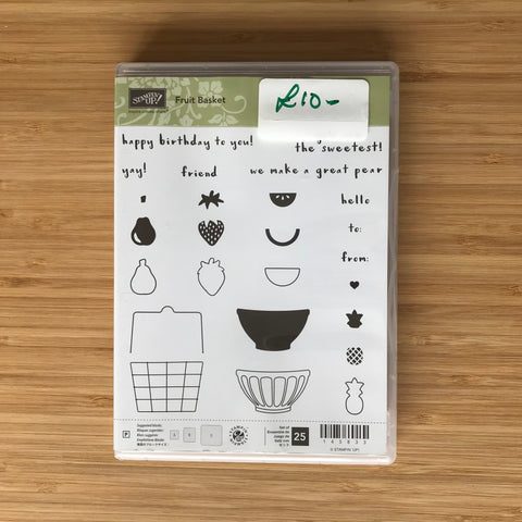 Fruit Basket | Retired Photopolymer Stamp Set  | Stampin' Up!®