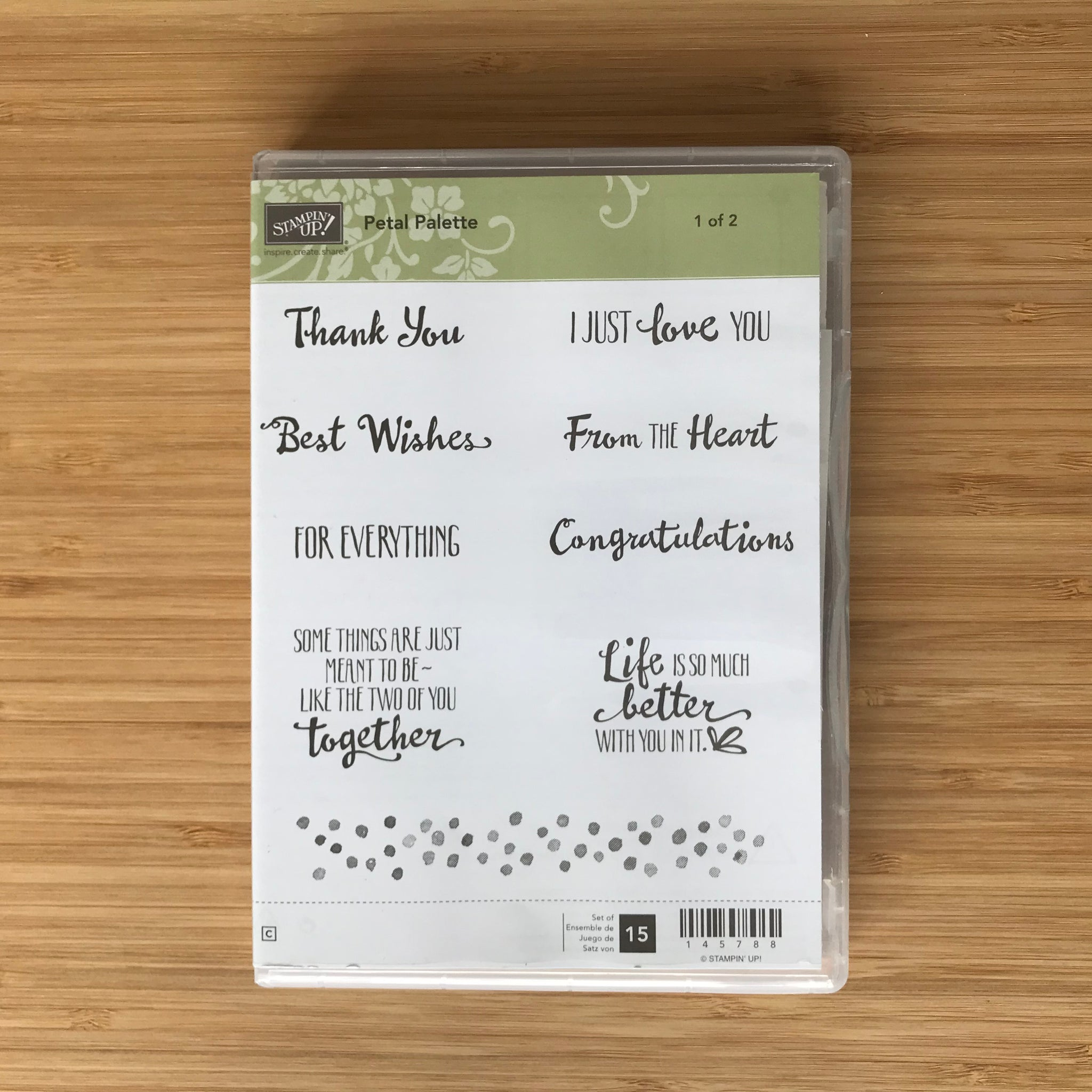 Petal Palette | Retired Clear Mount Stamp Set  | Stampin' Up!®