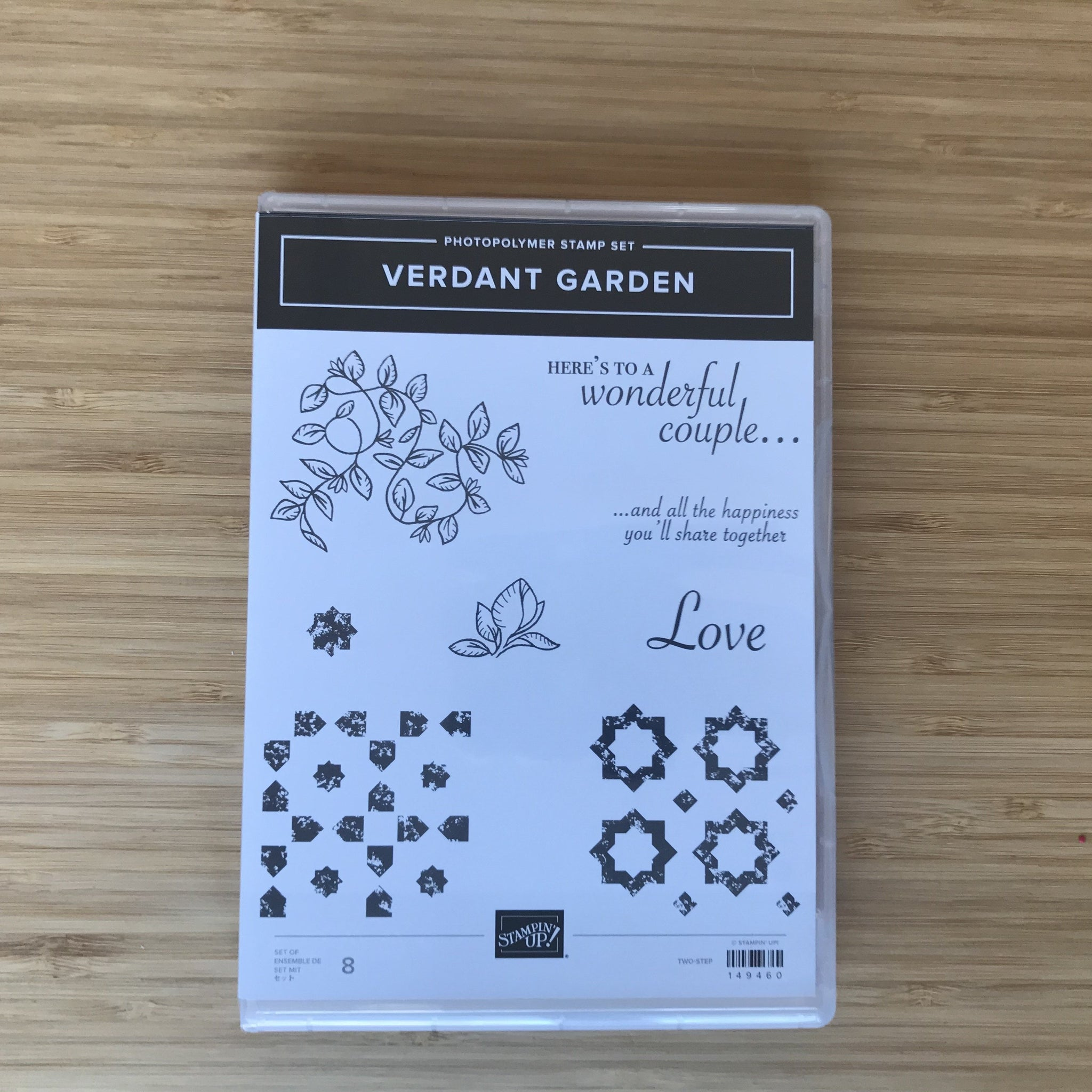 Verdant Garden | Retired Photopolymer Stamp Set | Stampin' Up!®