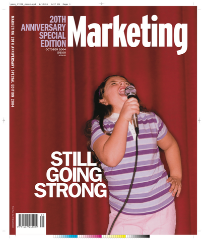 Marketing Mag 2004 – 20th Anniversary Special Edition