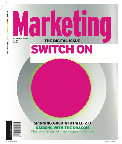Marketing Mag February 2008 – The Digital Issue