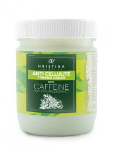 Cellulite Treatment Cellulite Removal Cream Caffeine & Pineapple All Natural 200 ml + Gift